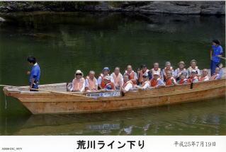 nagatorosaitamakai2013.7