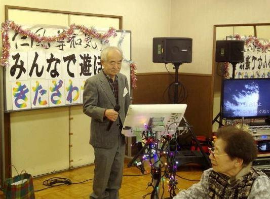 kitazawa50-3