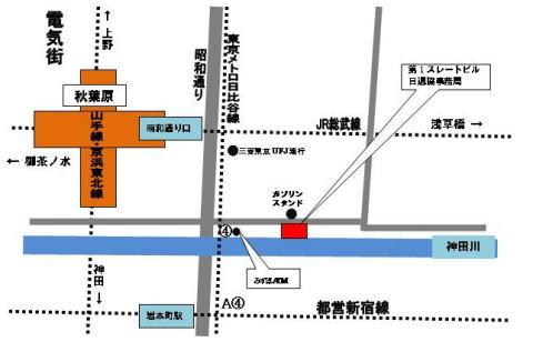 chizuakihabara1