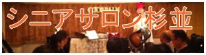 banner300-3