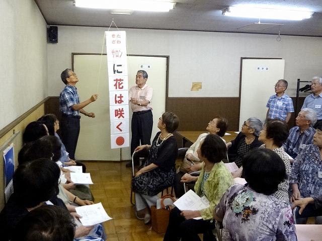 56kitazawa3