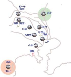 太田道灌の頃の関東勢力図