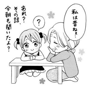 tsukimi2