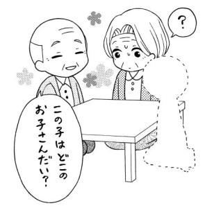 tsukimi5