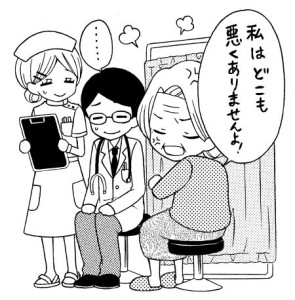 tsukimi6