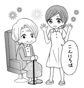 tsukimi8