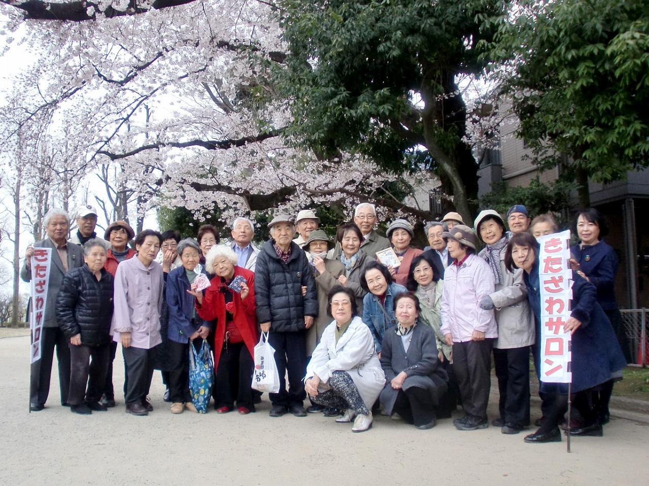 5kitazawasalon