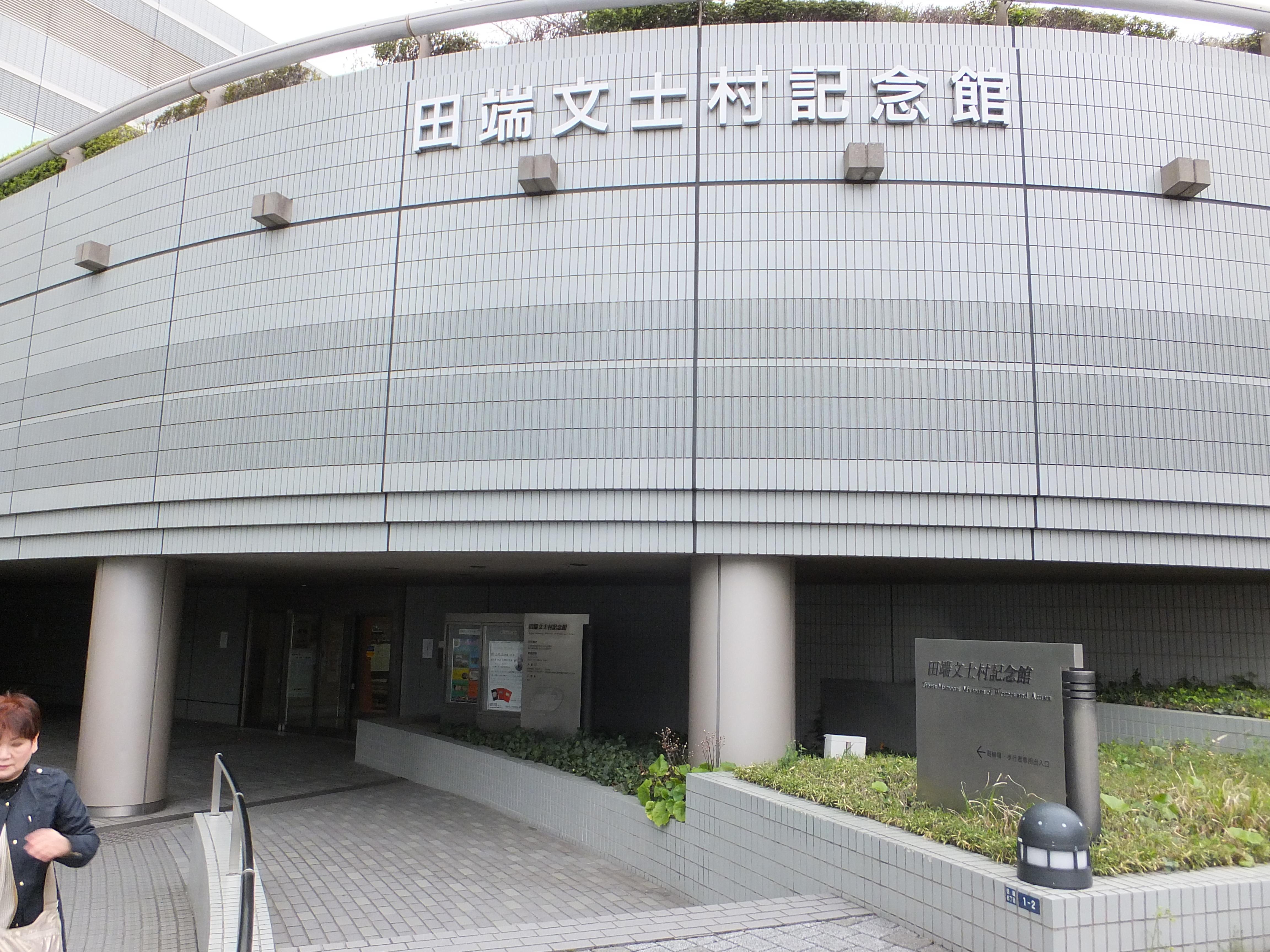 6shikinokai