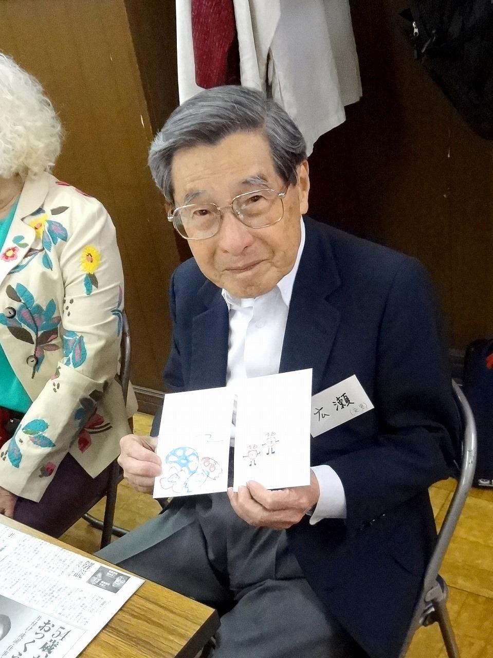 kitazawa3