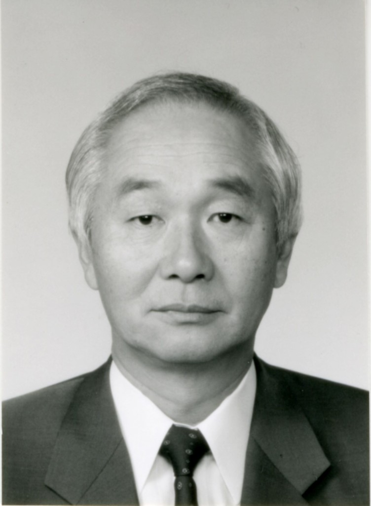 yutou