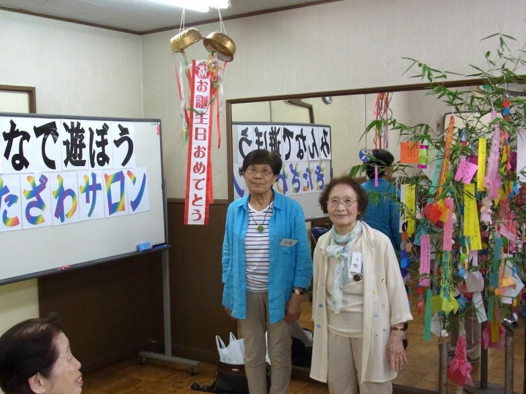 kitazawasalon2