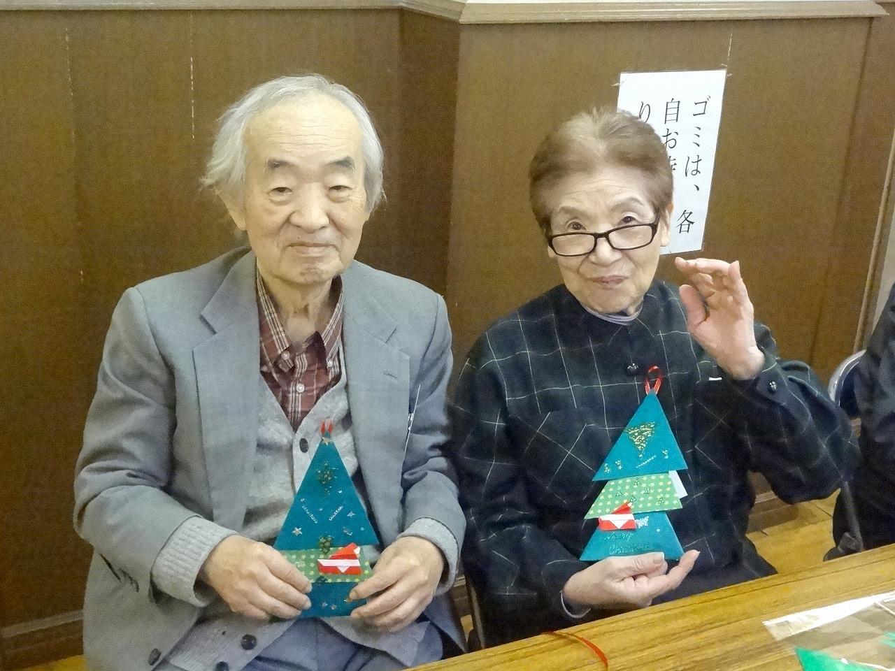 3kitazawasalon