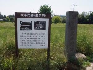 keiyoukai18