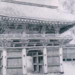 飛田硯水(講師) 西明寺山門