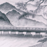 土井孝雲 渡月橋
