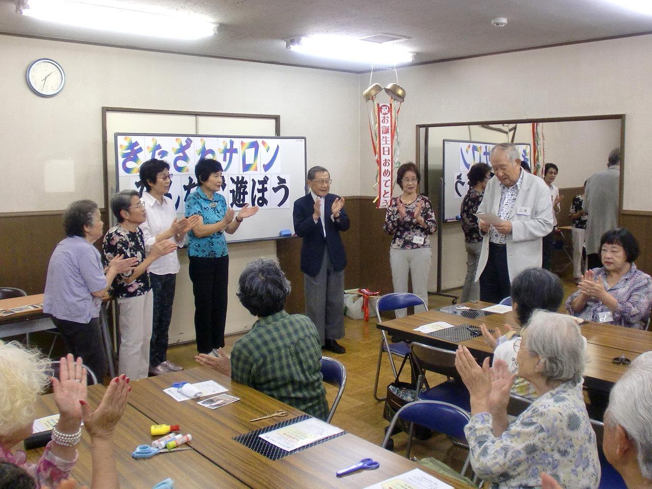 80-1kitazawasalon