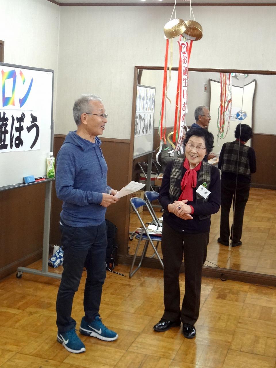 82-1kitazawasalon