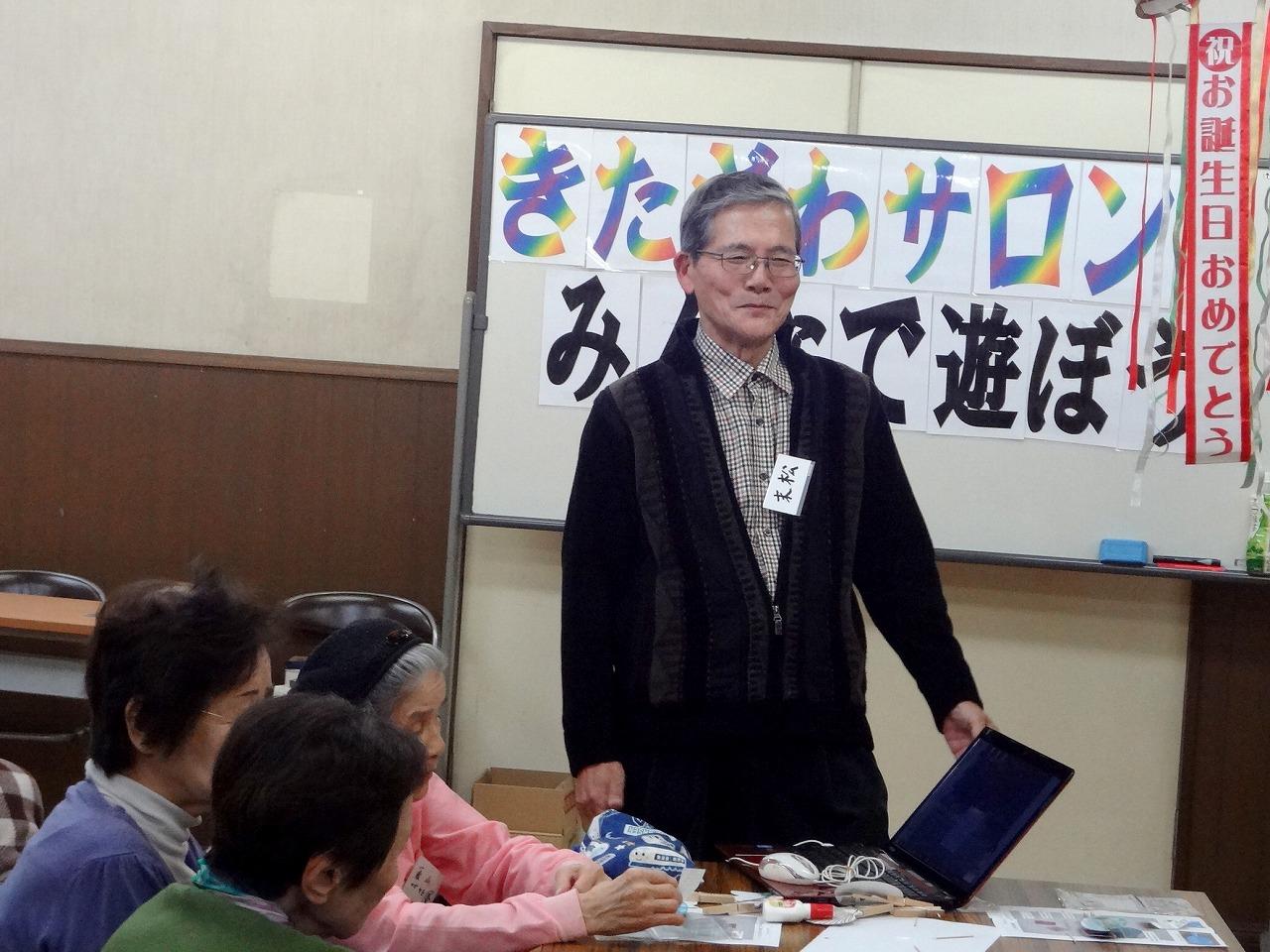 82-2kitazawasalon