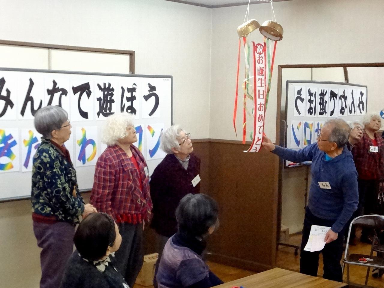 85-1kitazawasalon