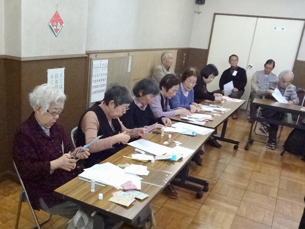85-4kitazawasalon