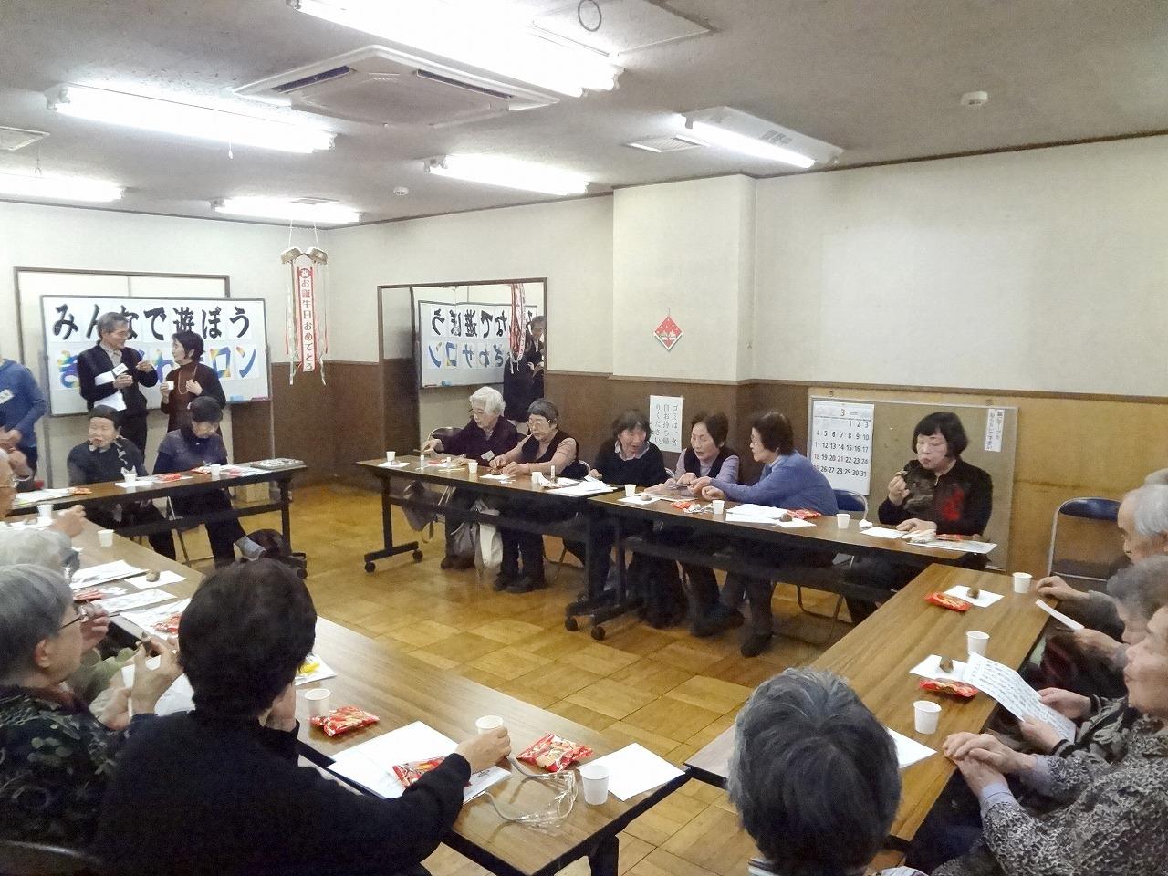 85-5kitazawasalon