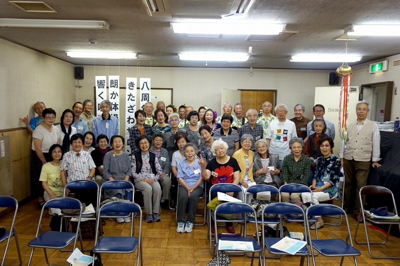 88-1kitazawasalon