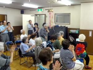 88-2kitazawasalon