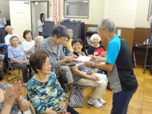 88-3kitazawasalon