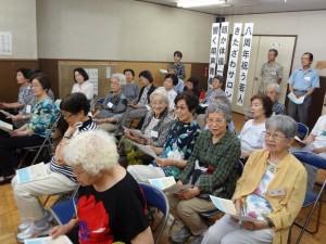 88-7kitazawasalon