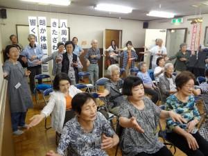 88-8kitazawasalon