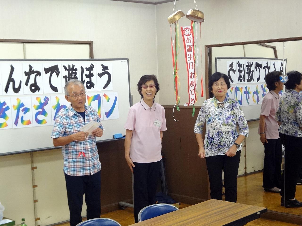 90-1kitazawasalon
