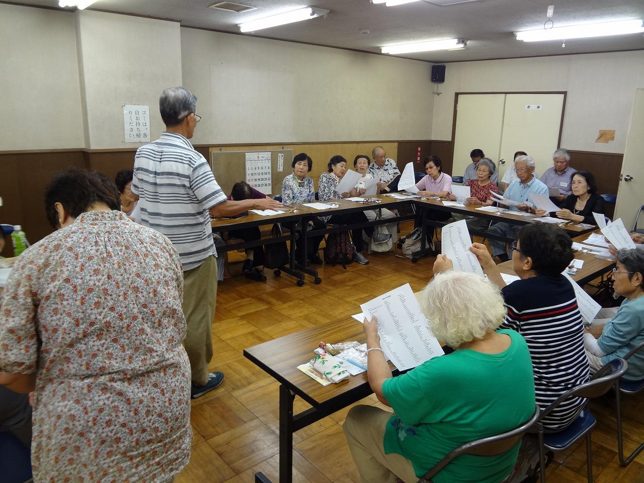 90-4kitazawasalon