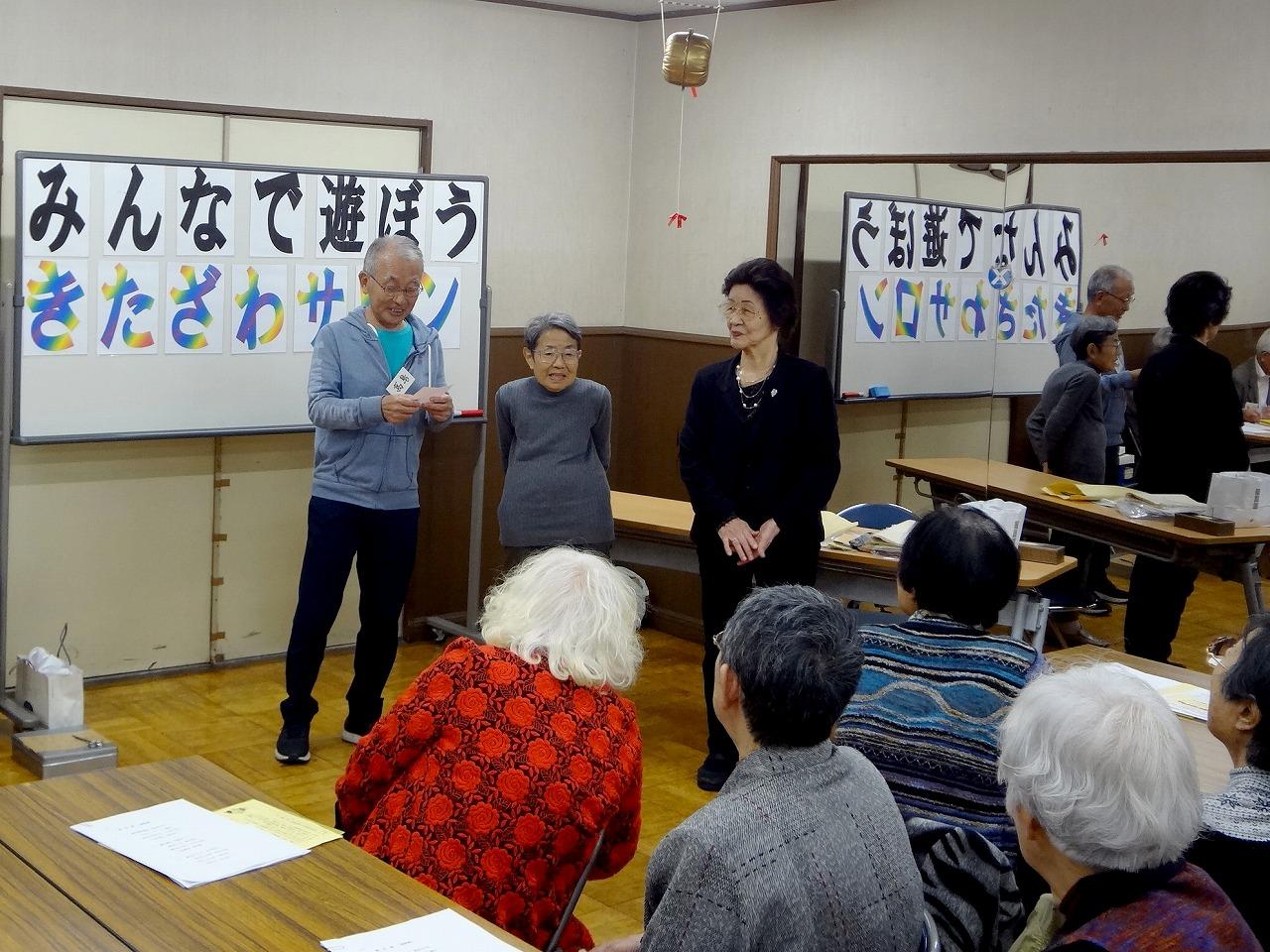 91-1kitazawasalon