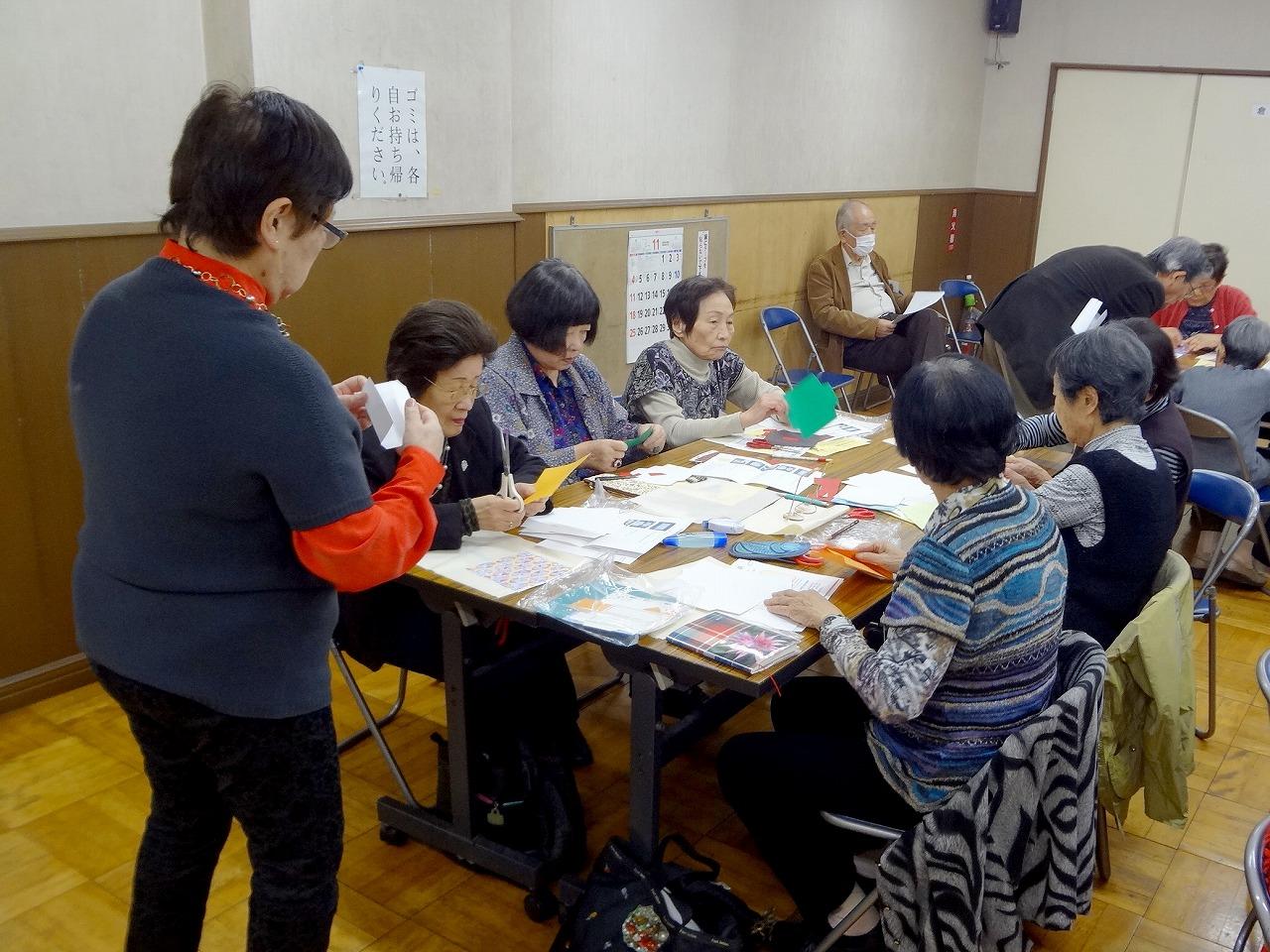 92-2kitazawasalon