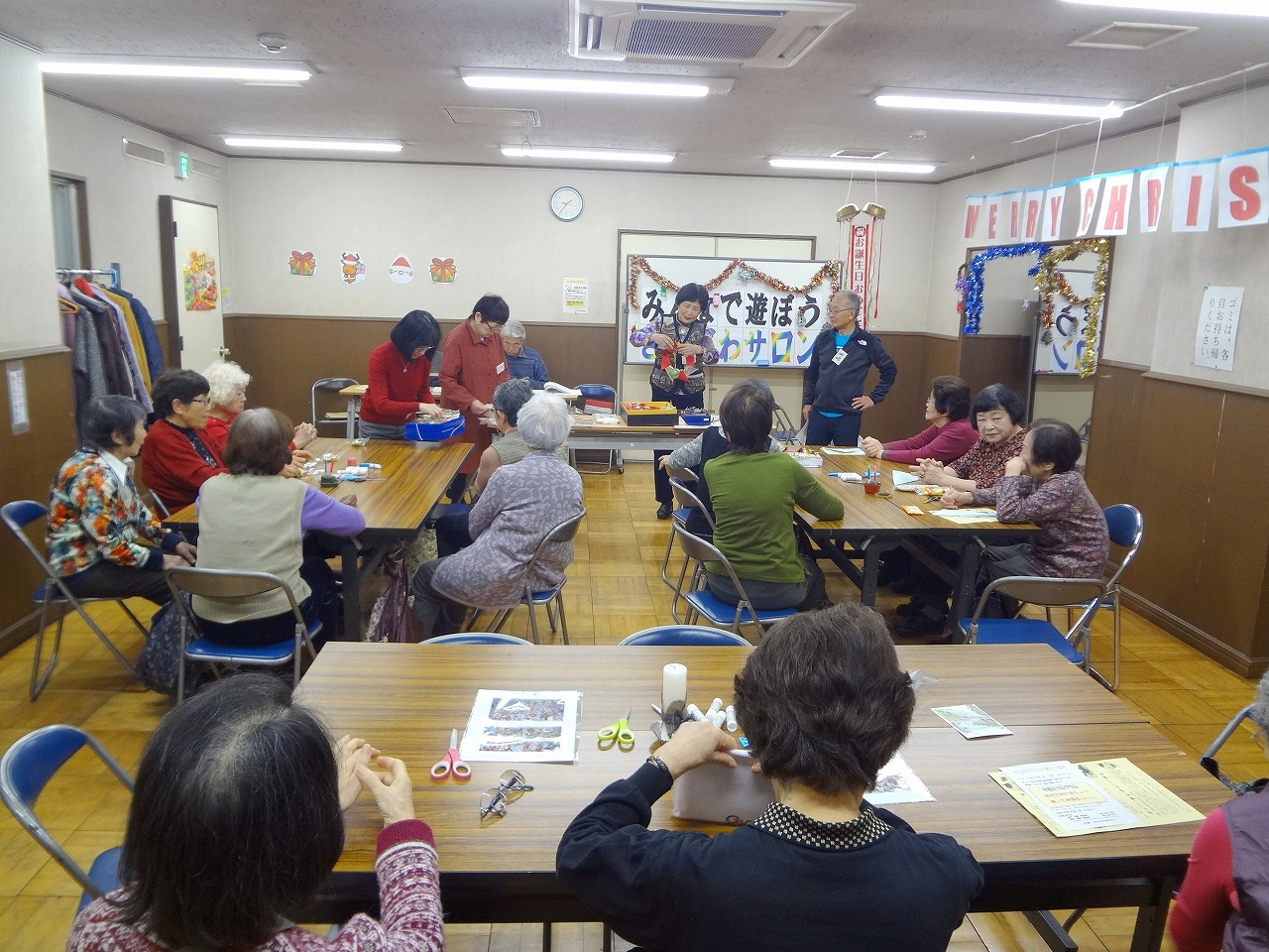 92-3kitazawasalon
