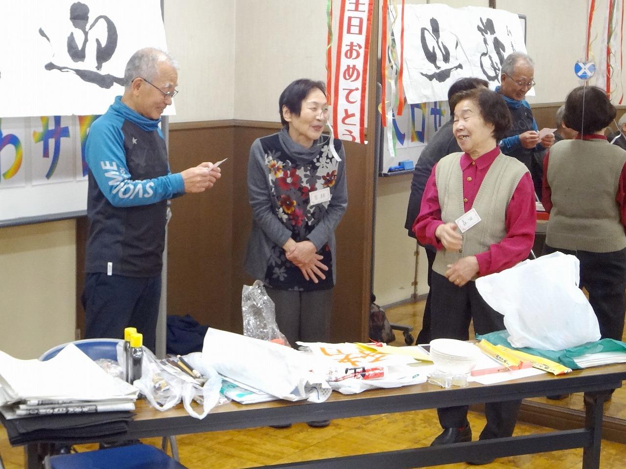 93-1kitazawasalon
