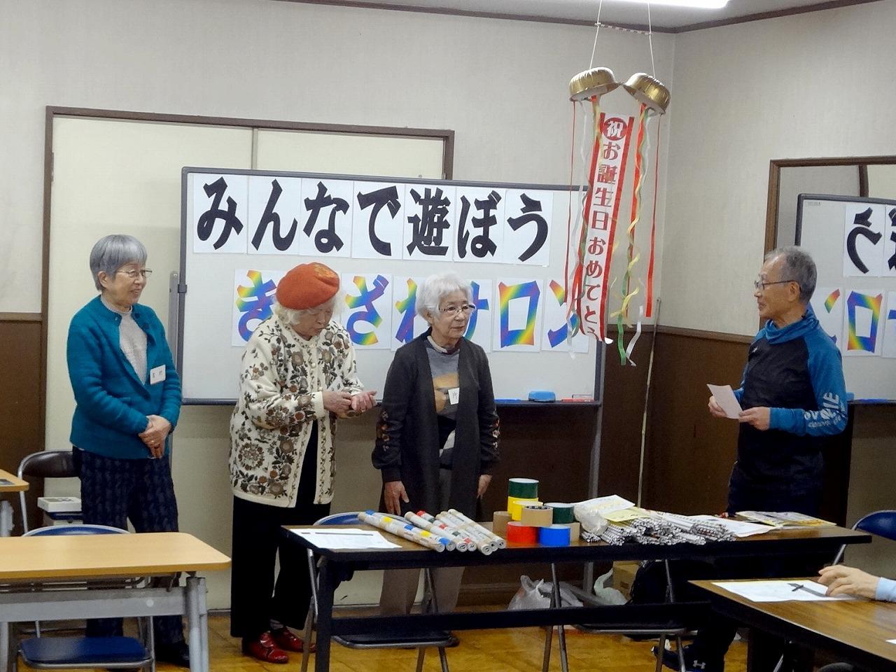 95-1kitazawasalon