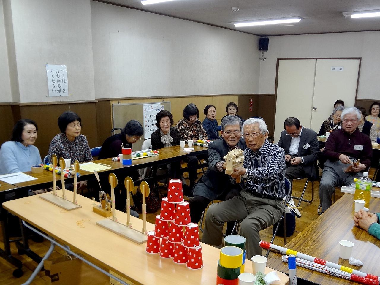 95-5kitazawasalon