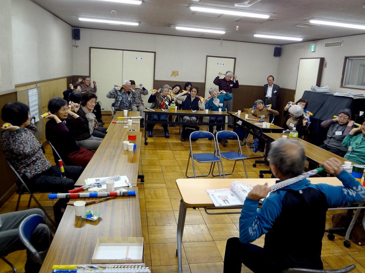 95-6kitazawasalon