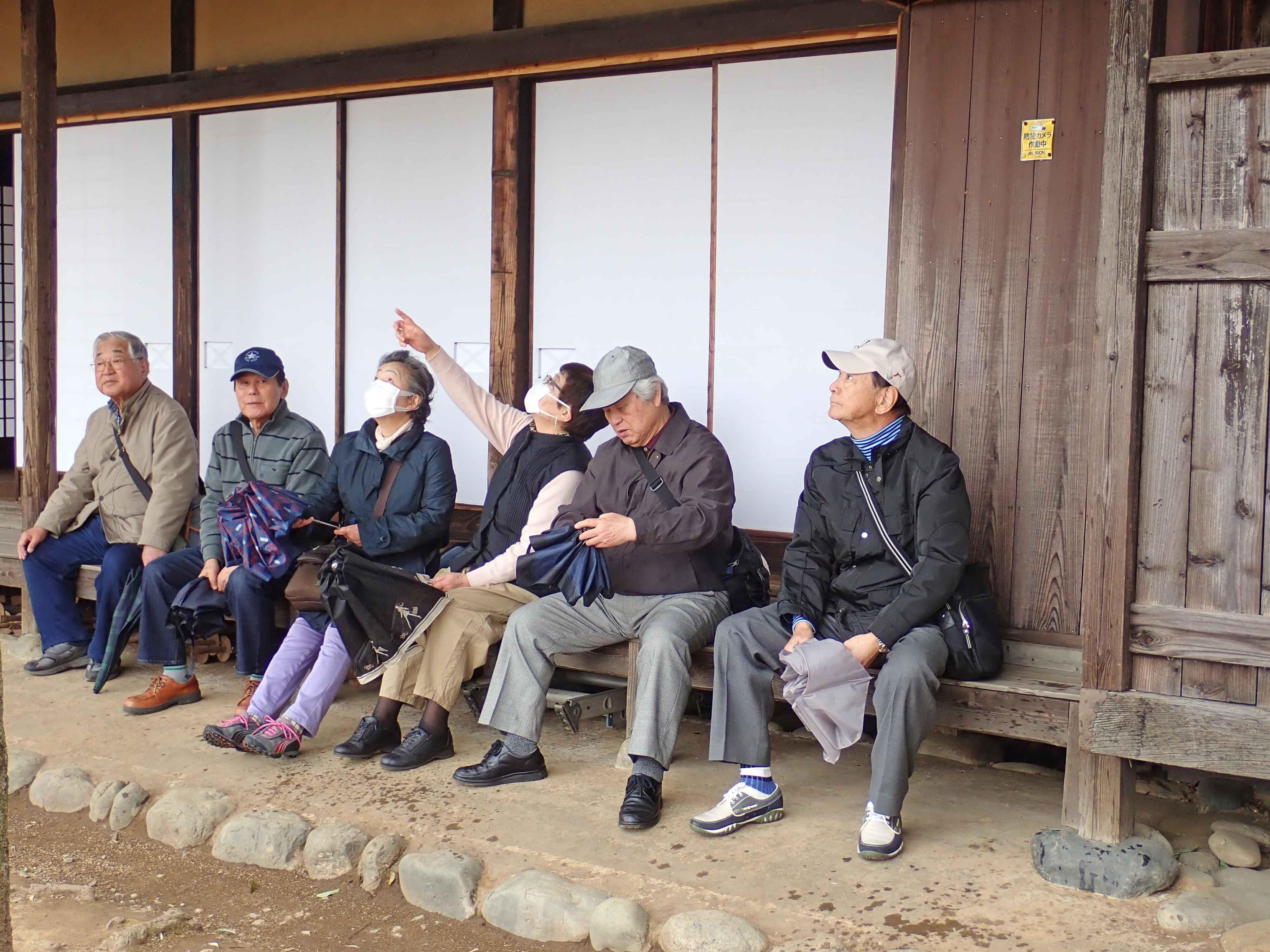 44-2 nishitokyo
