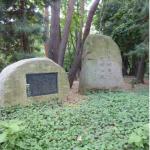 日本の林業研究発祥地の顕彰碑