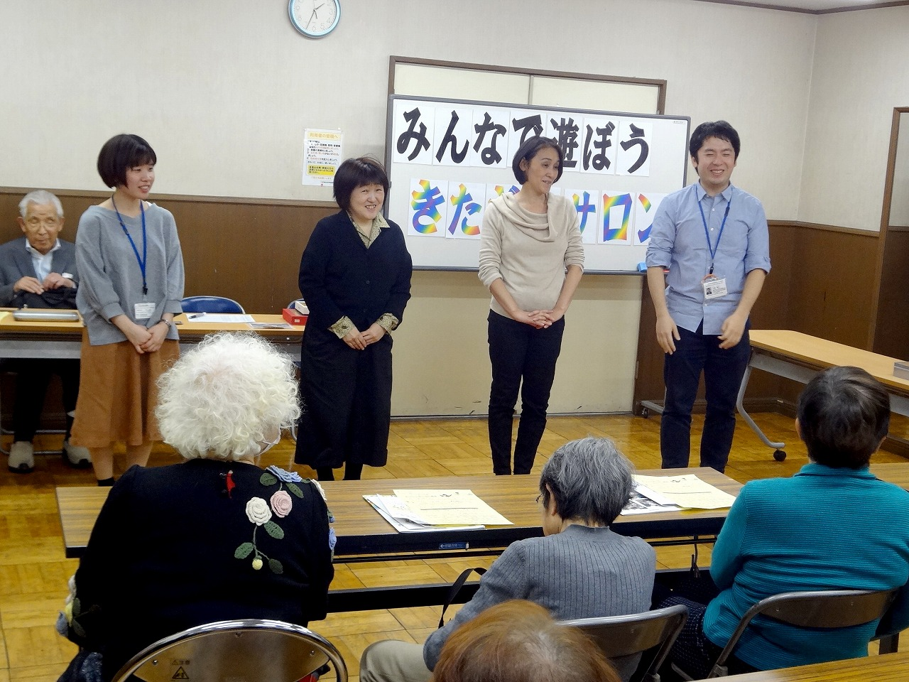 96-1kitazawasalon