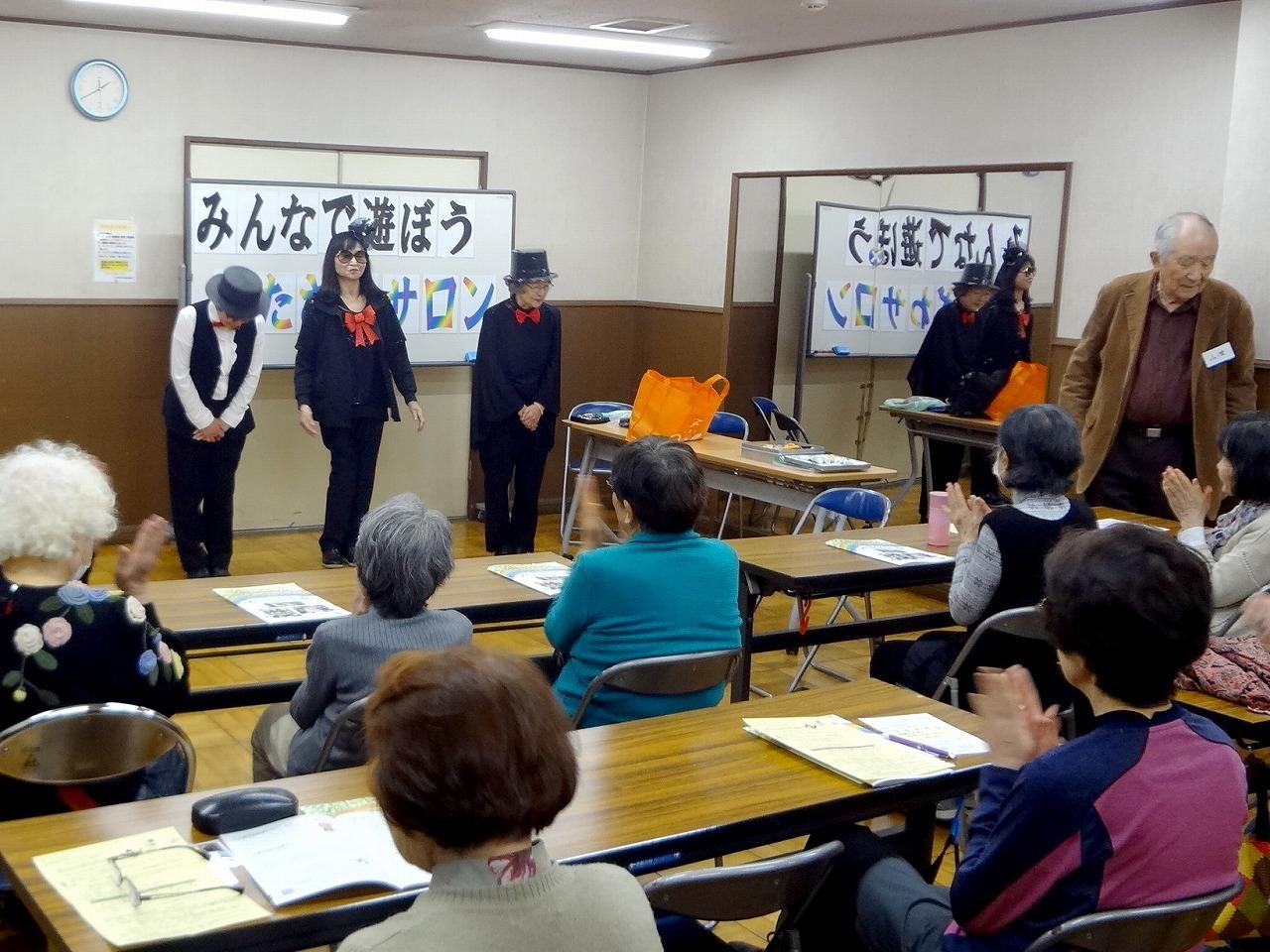 96-2kitazawasalon
