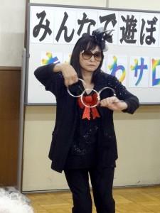96-3kitazawasalon