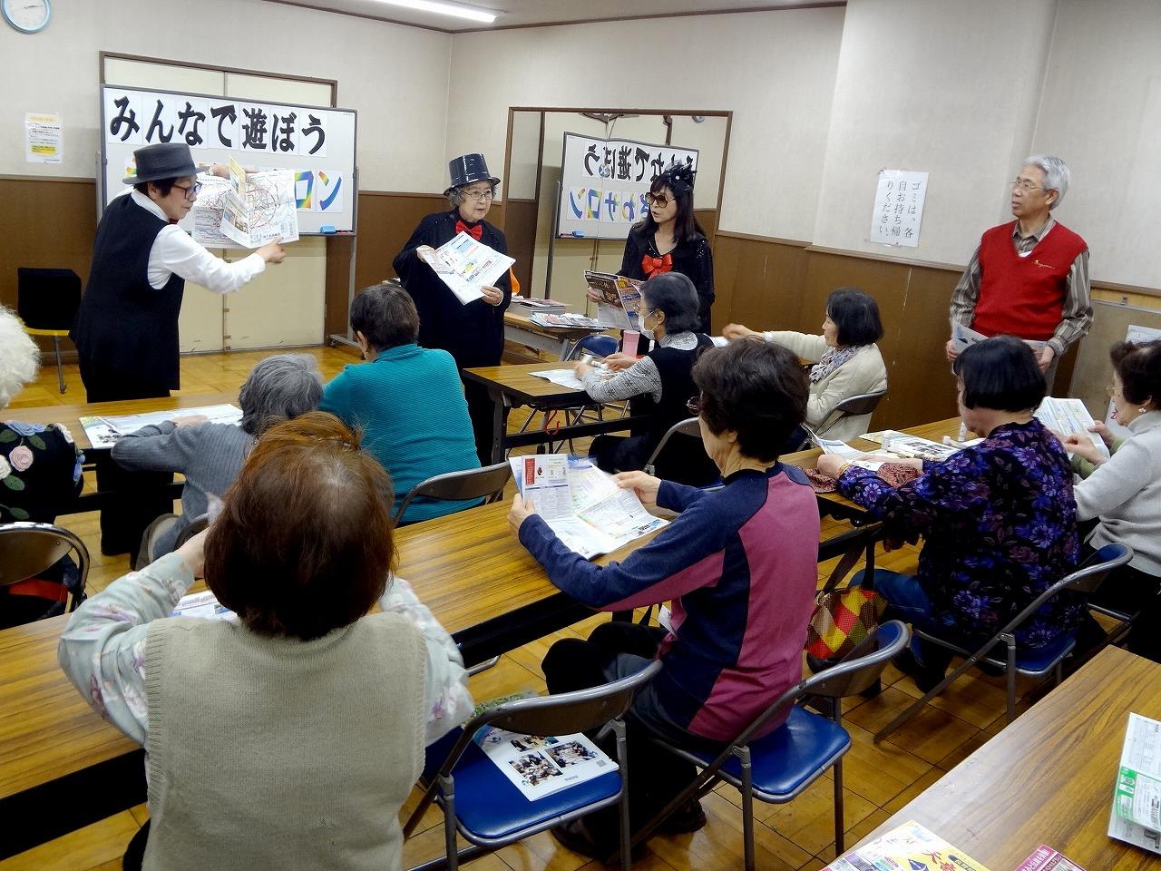 96-5kitazawasalon