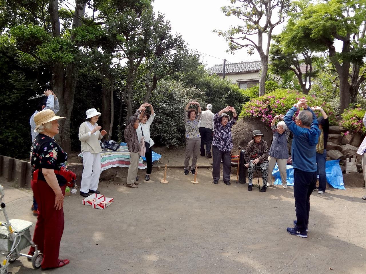 97-2kitazawasaon