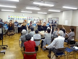 98-10kitazawasalon