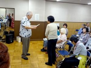 98-3kitazawasalon