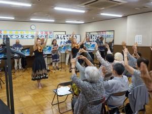 98-6kitazawasalon