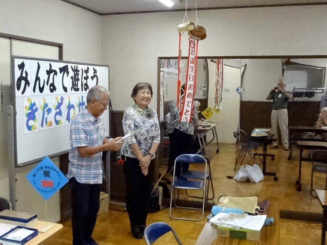 100-1kitazawasaon